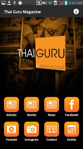 Thai Guru Magazine