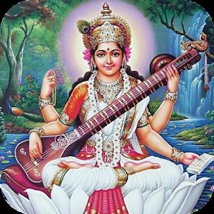 Saraswati Beej Mantra Chanting 108 times सरस्वती - náhled