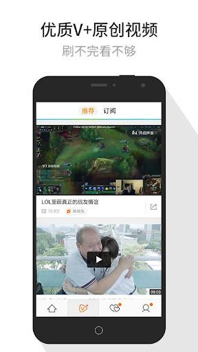 玩免費遊戲APP|下載腾讯视频 (For 手机) app不用錢|硬是要APP