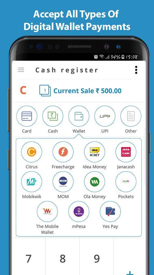Point of Sale by ePaisa - POS- screenshot