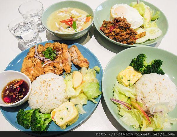 樂泰 love Thai 泰式椒麻雞飯 打拋豬飯 綠咖哩雞肉飯 辛香微辣酸甜滋味!就在巨城附近~(菜單) 新竹泰式料理簡餐推薦@ 暖樂 Loftwarm