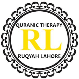 Ruqyah Al Shariah Black Magic Evil Eye Treatment – (Android Apps