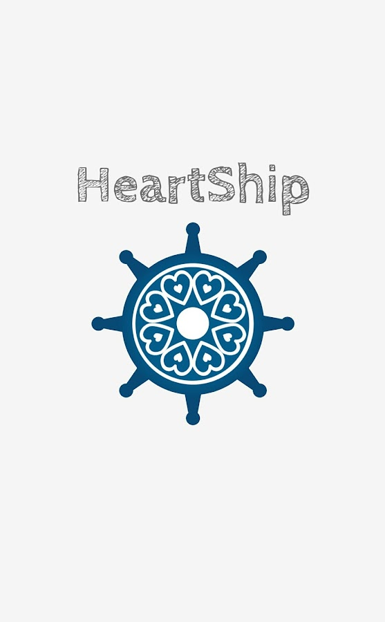 HeartShip- screenshot