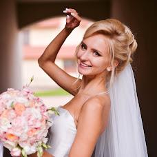 Wedding photographer Ekaterina Klimova (mirosha). Photo of 07.11.2017