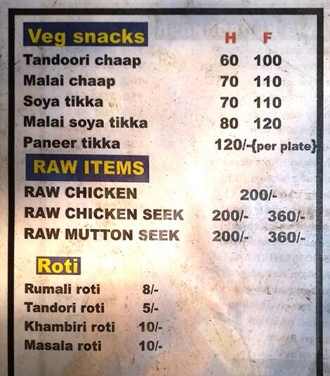 Pishori Chicken menu 3