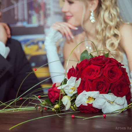 Wedding photographer Artem Kalinin (artemiyfoto). Photo of 02.04.2015