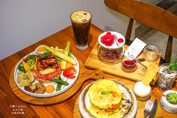 成真咖啡|台北東門站永康街新開幕美食| IG打卡彩虹飯、舒芙蕾厚鬆餅~食尚玩家下午茶推薦
