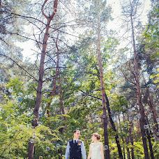 Wedding photographer Ekaterina Kuznecova (Katherinephoto). Photo of 21.04.2018