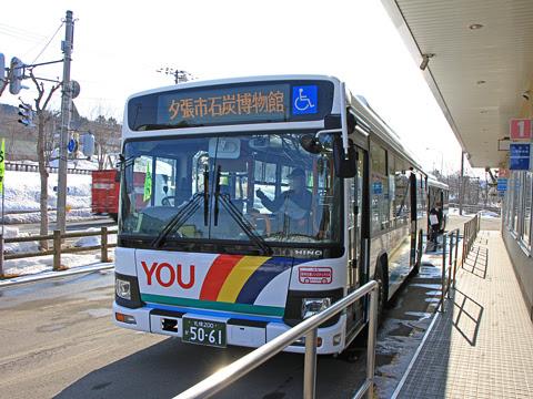 夕張鉄道 夕張支線代替バス 5061_02