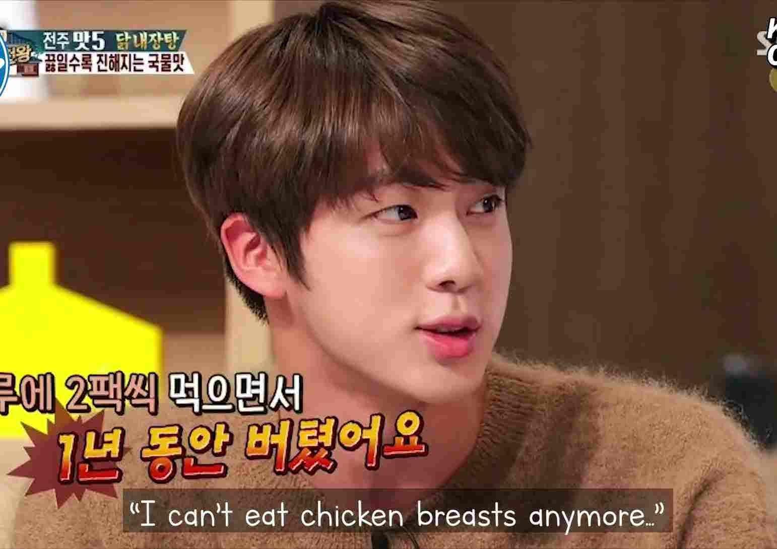 bts jin diet