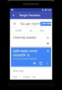 Bangla Translator - náhled