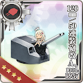 120mm/50連装砲改 A.mod.1937