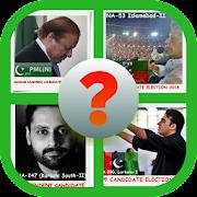 Guess Pakistan Winner Election 2018