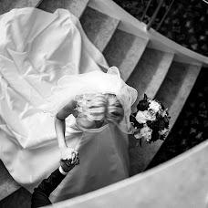 Fotógrafo de casamento Evgeniy Andreev (Andreev). Foto de 26.06.2018