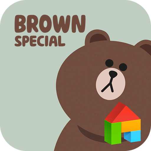 Brown special LINEランチャーテーマ 個人化 App LOGO-APP試玩