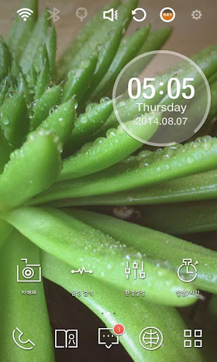 Healing Plants Launcher Theme