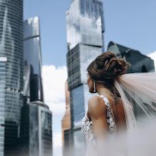 Wedding photographer Ekaterina Zamlelaya (KatyZamlelaya). Photo of 03.01.2019