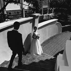 Wedding photographer Sasha Nikiforenko (NeKifir). Photo of 04.12.2016