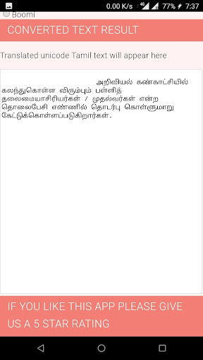 unicode tamil font
