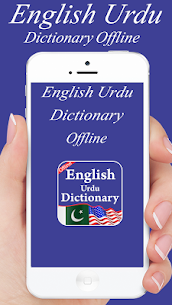 English to Urdu and Urdu to English Dictionary 1