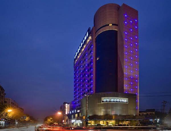 Narada Boutique Hotel Yiwu Huafeng