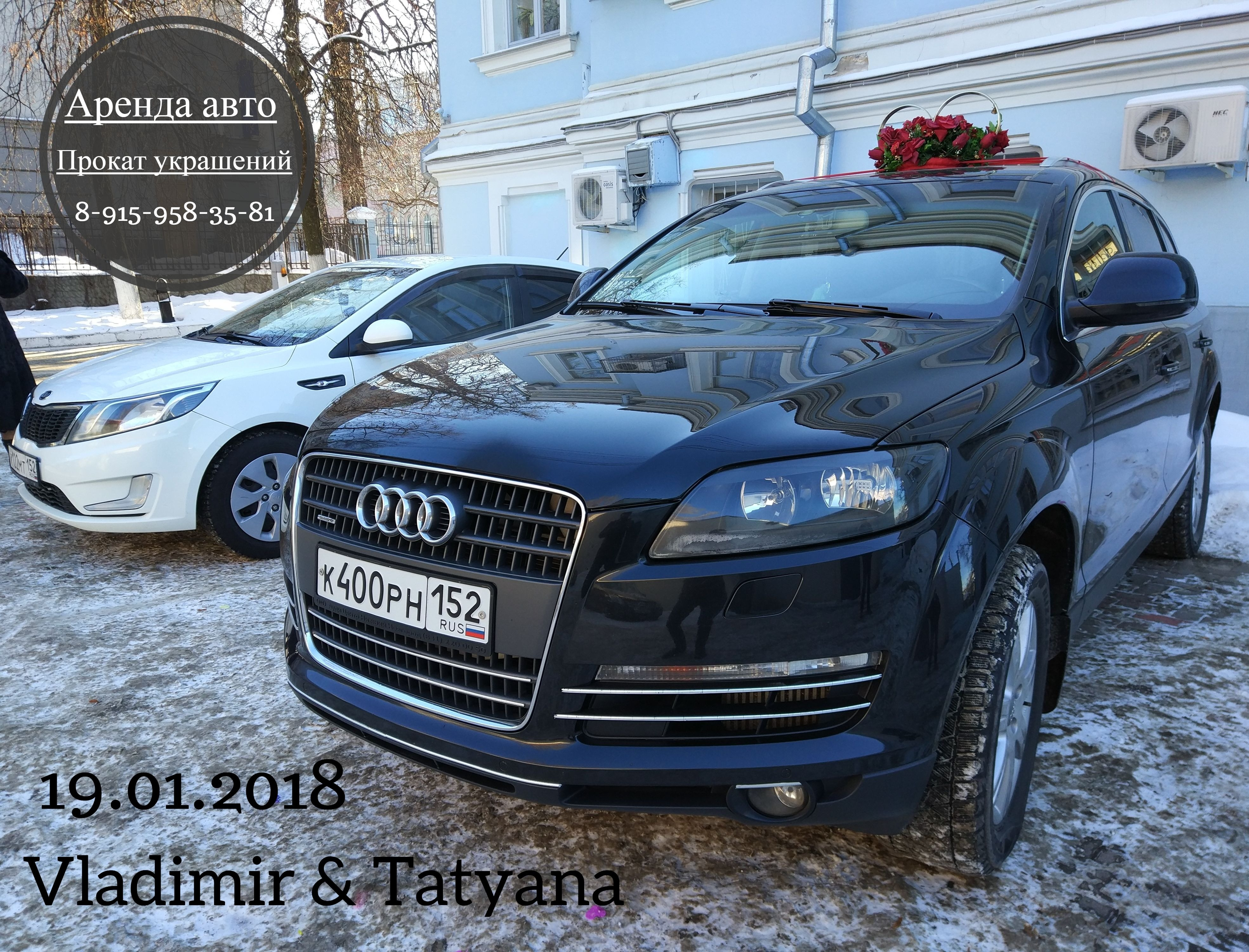 Audi Q7 в Нижнем Новгороде