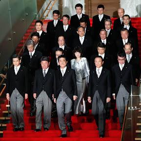 経済学者・金子勝、「ほぼ全員、極右団体の日本会議メンバーだ」第4次安倍改造内閣を揶揄もネット上からは冷ややかな反応