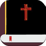Daily Bible Verses - 2019 Daily Bible Verses