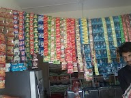 Sai Super Market photo 1
