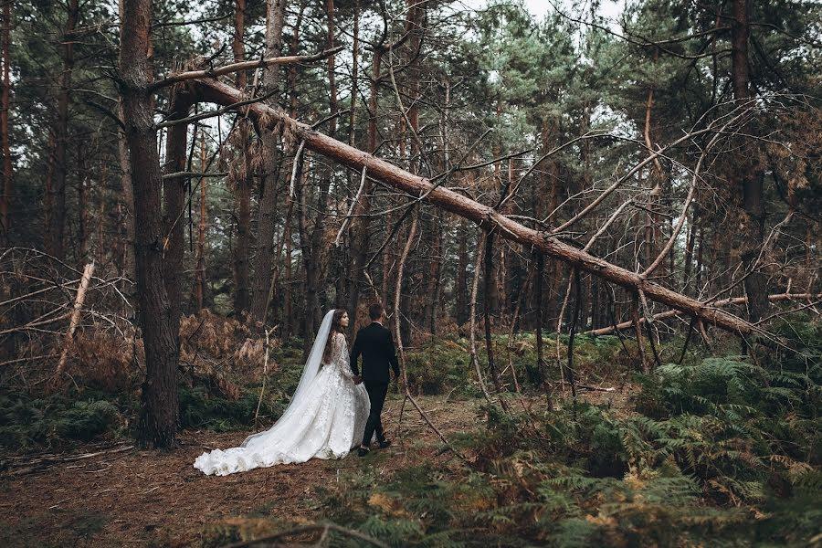 Wedding photographer Vasili Kovach (Kovach). Photo of 05.05.2020