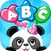 Lolabundle - Lola's ABC Party