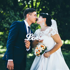 Wedding photographer Darya Ermakova (Dariaphotography). Photo of 13.03.2017