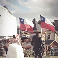 Wedding photographer Cesar Saa (Saafotografia). Photo of 26.07.2017