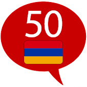 Learn Armenian - 50 languages