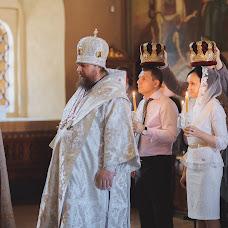 Wedding photographer Aleksandra Kharitonova (toschevikova). Photo of 16.08.2018