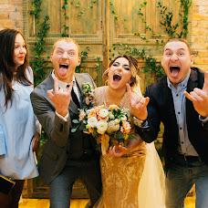 Wedding photographer Evgeniya Negodyaeva (Negodyashka). Photo of 14.02.2018