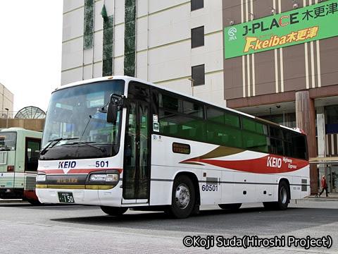 京王バス東「渋谷木更津線」 60501