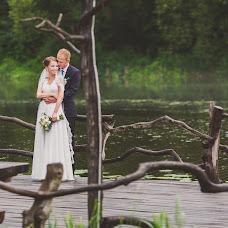 Wedding photographer Tatyana Kislyak (Askorbinka). Photo of 28.10.2016