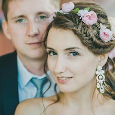 Wedding photographer Maksim Sitkov (Funmax). Photo of 04.08.2015