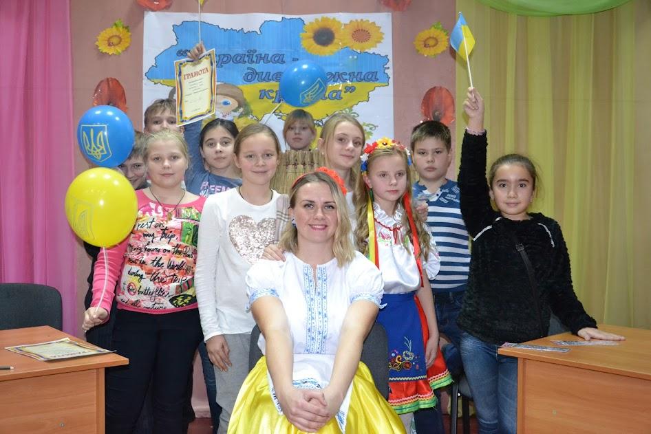 Україна-дивовижна країна