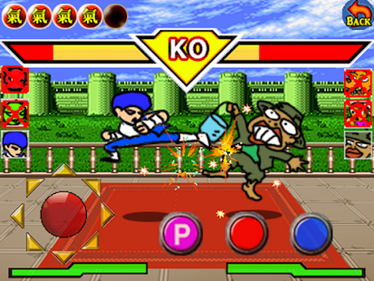 Mighty Fighter 2 apk screenshot 11