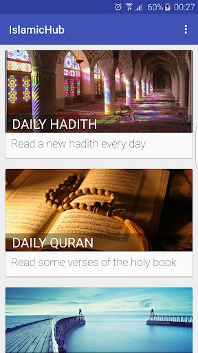 IslamicHub+ -Hadith Quran Info