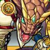 蛇神 ナーガの評価