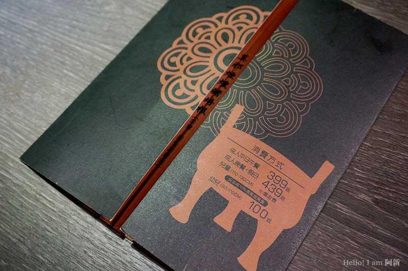 大里壽喜燒,春秋戰鍋-4