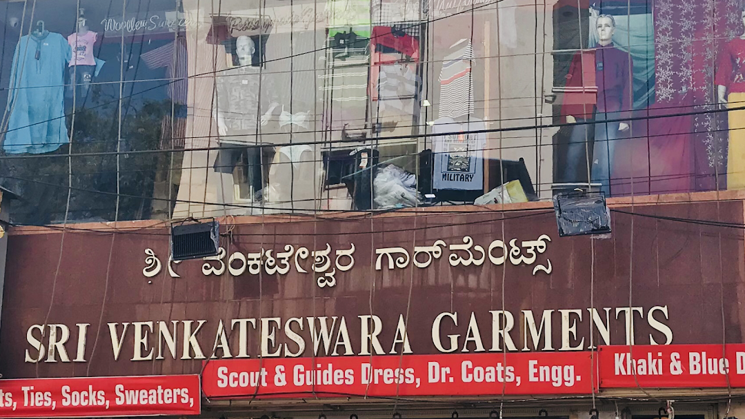 venkateshwara garments hsr venkateshwara garments