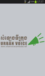 Urban Voice Cambodia- screenshot thumbnail