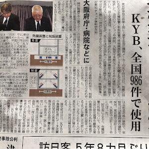 セリカ ST202 SS-Ⅱ スーパーストラットサスペンションのカスタム事例画像 kenichiさんの2018年10月17日13:04の投稿