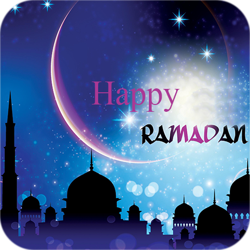 Ramadan Eid Images Wishes