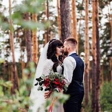 Wedding photographer Arina Egorova (ArinaGab0nskaya). Photo of 30.08.2018