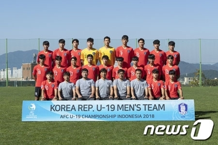 korea-football-team